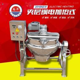 不锈钢电加热夹层锅 刮壁搅拌锅 可倾斜煮锅