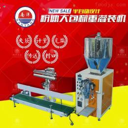 200L广州粉体自动称重包装机大型定量灌装机厂家