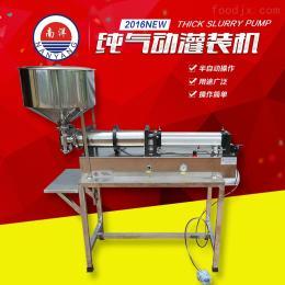 广州南洋厂家直销半自动气动定量灌装机