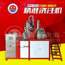 大型不锈钢反应釜自动灌注机组