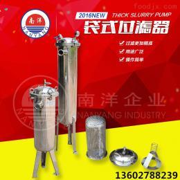 廣州袋式過濾器不銹鋼紡布液體粗濾過濾機
