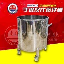 不锈钢立式可移动储罐液体储存桶