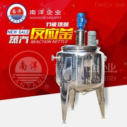 立式电加热液体搅拌乳化机