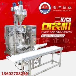 广州大型粉末包装机加工包装生产线