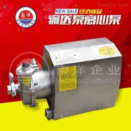 广州卫生级离心泵输送泵