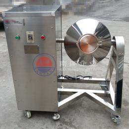 100L100升W型混合機 干粉混合機 雙錐混料機 食品攪拌機