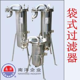 廠家直銷 不銹鋼袋式雙聯過濾器 可帶推車 液體過濾器