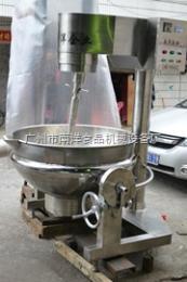 广州200L-300L电加热行星式混合搅拌夹层锅 天然气拌馅机 蒸煮炒锅