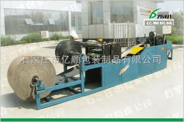 YSG-3C型纸加膜新款猕猴桃苹果袋机