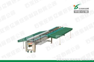 YSXS-78-16-100型果蔬分选机(选果机)