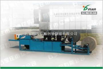 YSG-8B2型粘底内抽套袋机(果袋机)