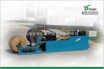 YSG-1B1型柠檬果袋机