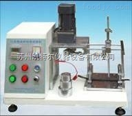 K-LGM25085汽車線耐刮磨試驗機