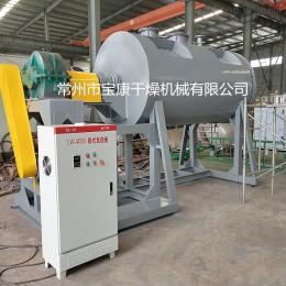 LW-4000反应设备-卧式反应釜