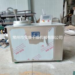GHL-250高效湿法制粒机设备