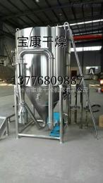 中药离心喷雾干燥机/中药浸膏喷雾干燥机