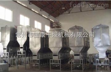 GFG系列高效沸腾式干燥机设备