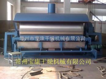 滚筒刮板干燥机设备
