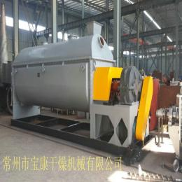 JYS系列空心桨叶式干燥机设备