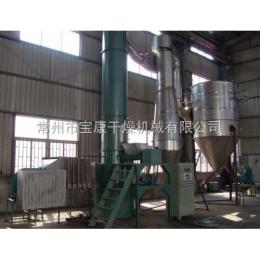 XSG-6旋转式闪蒸干燥机设备