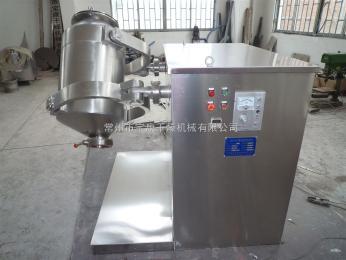 SYH-200三维运动混合机