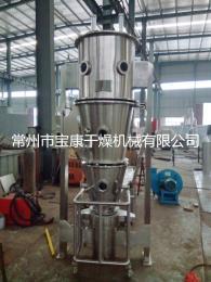 FLP流化床造粒包衣干燥机