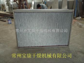 宝干空气热交换器
