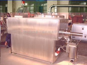 GHLGHL Series High Speed Mixing Granulator