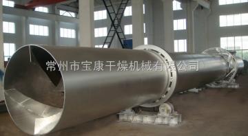 HZGHZG Direct heating Revolving Cylinder Drier