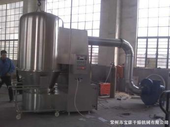 GFG-120干燥設備-沸騰干燥機