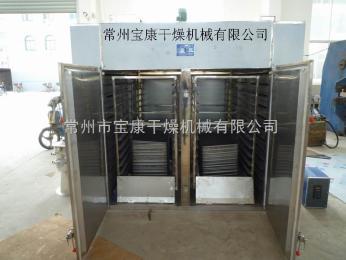 CT硬脂酸锌专用热风循环烘箱