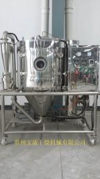 LPG宝干高速离心喷雾干燥机