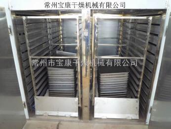 MC单门电蒸箱 蒸饭柜 蒸饭车 热风循环烘箱