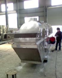 ZLG-0.3*3調味品設備,雞精設備,流化床干燥設備