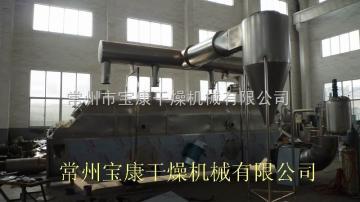 ZLG振动流化床干燥机产品