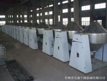 SZG-500干燥設備-真空干燥機