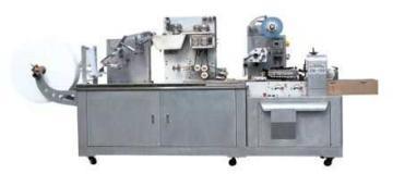 ZM-100A型单片装药用洗巾全自动折叠包装机