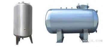 ZG系列貯罐