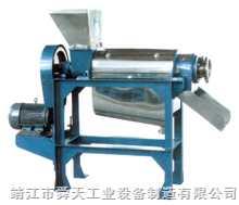 LZ系列螺旋式榨汁机