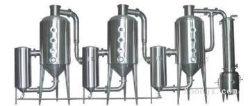 SJN系列三效节能浓缩器