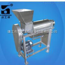 不銹鋼多功能榨汁機