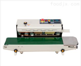 900型厂家供应900型连续式封口机 自动封膜机批发