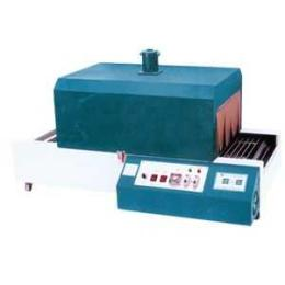 BSX-Ⅱ远红外热收缩包装机