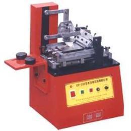 EP-380型电动油墨移印机