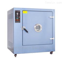 4A4A干燥箱
