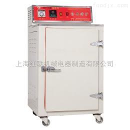 YXD-22電熱烤爐
