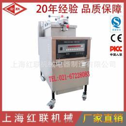 YXD-25D电热炸鸡炉(电脑面板)