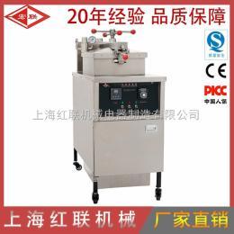 YXD-25电热压力炸鸡炉