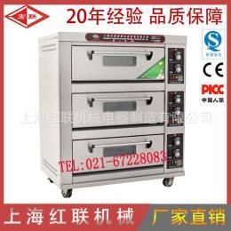 YXD-60B三層六盤(豪華型)烤箱