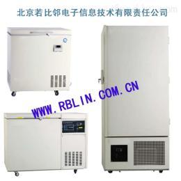 -60℃立式臥式實驗室低溫冰箱